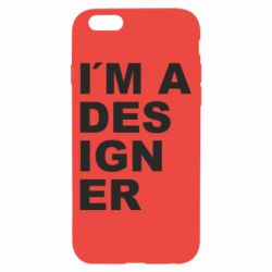Чохол для iPhone 6/6S I AM A DESIGNER