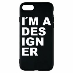 Чохол для iPhone 8 I AM A DESIGNER