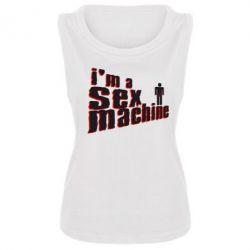 Майка жіноча I am a sex machine