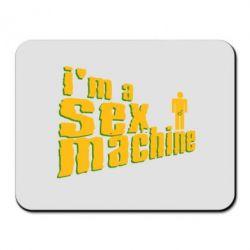 Коврик для мыши I'am a sex machine - FatLine
