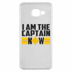 Чохол для Samsung A3 2016 I am captain now