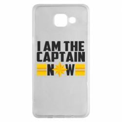 Чохол для Samsung A5 2016 I am captain now