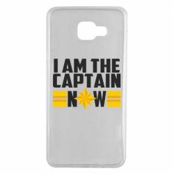 Чохол для Samsung A7 2016 I am captain now