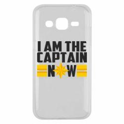 Чохол для Samsung J2 2015 I am captain now