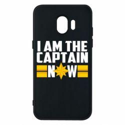 Чохол для Samsung J2 2018 I am captain now