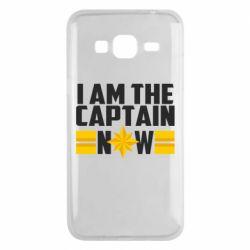 Чохол для Samsung J3 2016 I am captain now