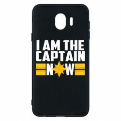 Чохол для Samsung J4 I am captain now