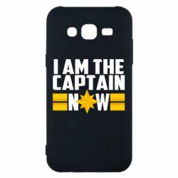 Чохол для Samsung J5 2015 I am captain now