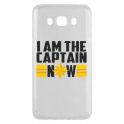Чохол для Samsung J5 2016 I am captain now
