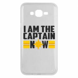 Чохол для Samsung J7 2015 I am captain now