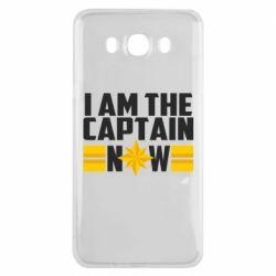 Чохол для Samsung J7 2016 I am captain now