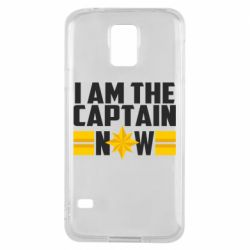 Чохол для Samsung S5 I am captain now
