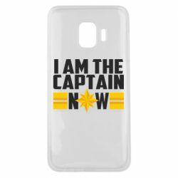 Чохол для Samsung J2 Core I am captain now