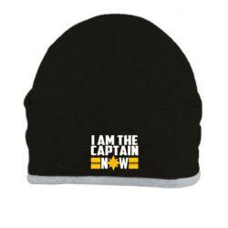 Шапка I am captain now