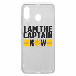 Чохол для Samsung A20 I am captain now