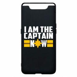 Чохол для Samsung A80 I am captain now