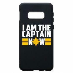 Чохол для Samsung S10e I am captain now