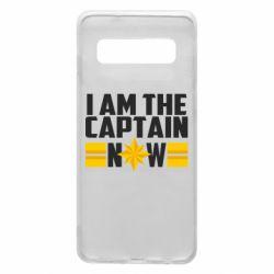 Чохол для Samsung S10 I am captain now