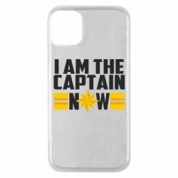 Чохол для iPhone 11 Pro I am captain now