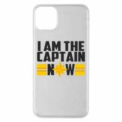 Чохол для iPhone 11 Pro Max I am captain now