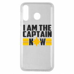 Чохол для Samsung M30 I am captain now