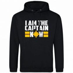 Чоловіча толстовка I am captain now
