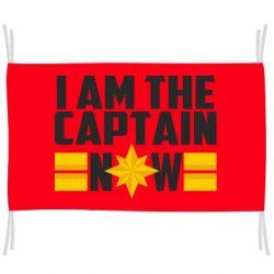 Прапор I am captain now