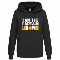 Толстовка жіноча I am captain now