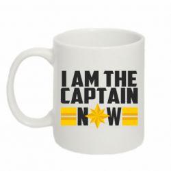 Кружка 320ml I am captain now