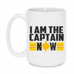 Кружка 420ml I am captain now