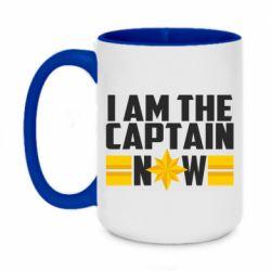 Кружка двоколірна 420ml I am captain now