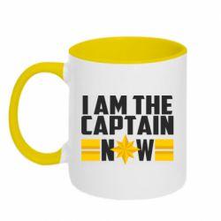 Кружка двоколірна 320ml I am captain now