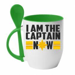 Кружка з керамічною ложкою I am captain now
