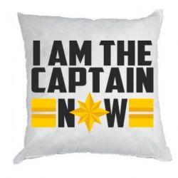 Подушка I am captain now