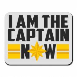 Килимок для миші I am captain now