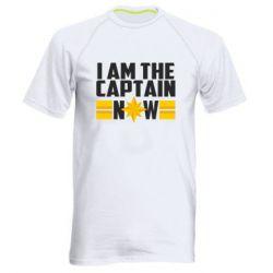 Чоловіча спортивна футболка I am captain now