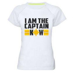 Жіноча спортивна футболка I am captain now