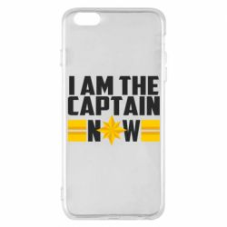 Чохол для iPhone 6 Plus/6S Plus I am captain now