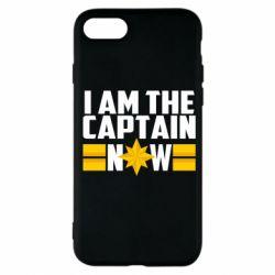Чохол для iPhone 7 I am captain now