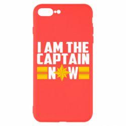 Чохол для iPhone 7 Plus I am captain now