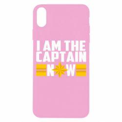 Чохол для iPhone X/Xs I am captain now