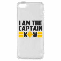 Чохол для iphone 5/5S/SE I am captain now