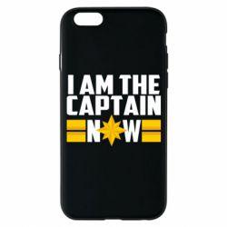 Чохол для iPhone 6/6S I am captain now
