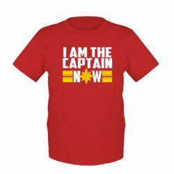 Дитяча футболка I am captain now