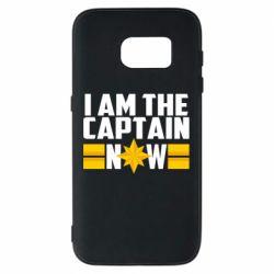 Чохол для Samsung S7 I am captain now