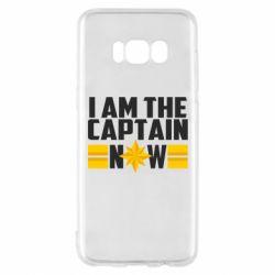Чохол для Samsung S8 I am captain now