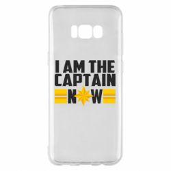 Чохол для Samsung S8+ I am captain now