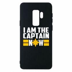 Чохол для Samsung S9+ I am captain now