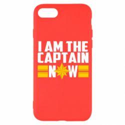 Чохол для iPhone 8 I am captain now