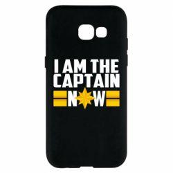 Чохол для Samsung A5 2017 I am captain now